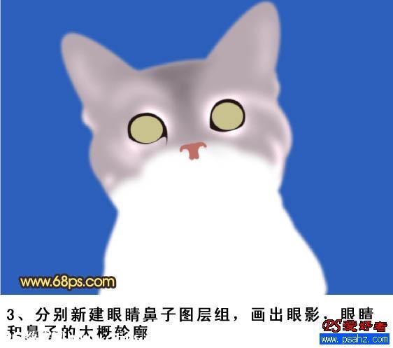 ps鼠绘一只生动可爱的小花猫图片教程