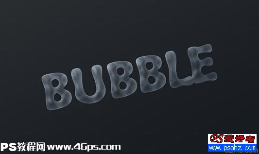 PS制作水晶泡泡字体 PS字体效果教程