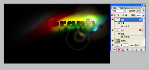 一个图层光2,自己制作一个小光点,点击添加图层样式,勾选外发光