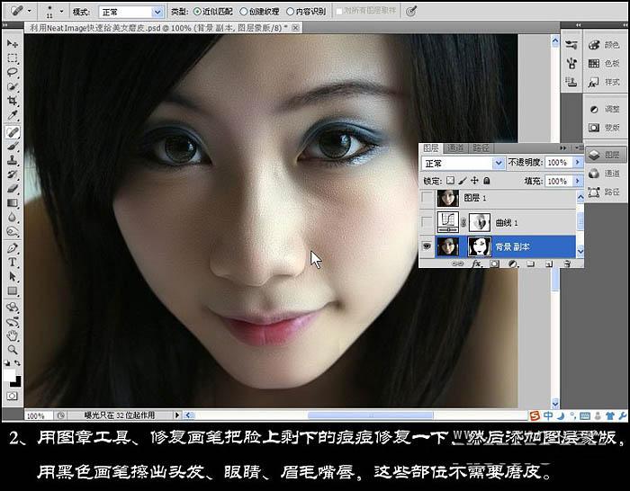 """1、打开原图,复制一层。利用Neat Image滤镜磨皮,(来自:www.46ps.com)参数设置如下图  2、用图章工具、修复画笔工具把脸上剩下的痘痘修复一下,(来自:www.46ps.com)然后添加图层蒙版,用黑色画笔擦出头发、眼睛、眉毛、嘴唇这些不需要磨皮的部位  3、人物脸上的痘痘基本修复完毕,但皮肤比较灰暗,必须提亮一点。按Ctrl + Alt + 2 调出高光选区,按Ctrl + Shift + I 反选。创建曲线调整图层,直接确定。然后把图层混合模式改为""""滤色"""","""