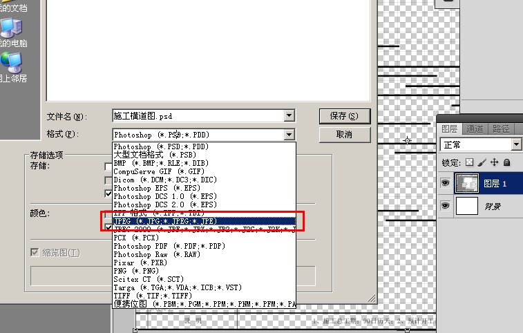 教大家用pdf怎么转jpg