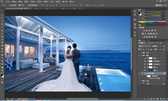 photoshop婚纱后期合成的教程 46ps.com