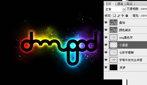 ps加字 字很小-Photoshop给文字加上梦幻的彩色发光效果