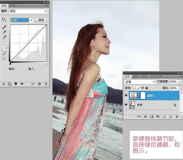 Photoshop修复及美化倾斜的人物图片