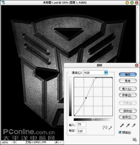 photoshop鼠绘教程绘制变形金刚汽车人标志,ps教程,芊蓝教高清图片