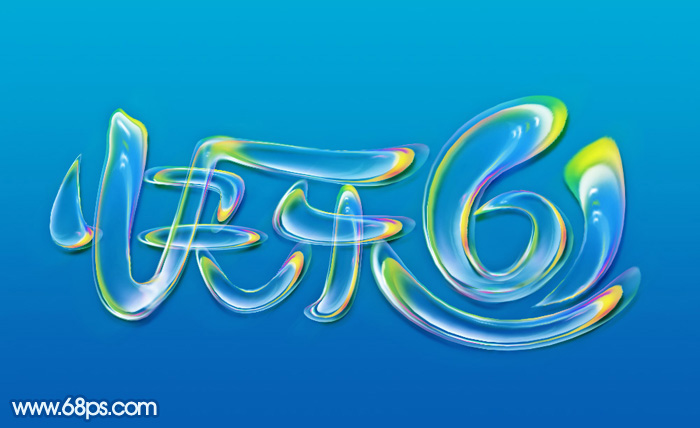 Photoshop制作漂亮可爱的儿童节泡泡字