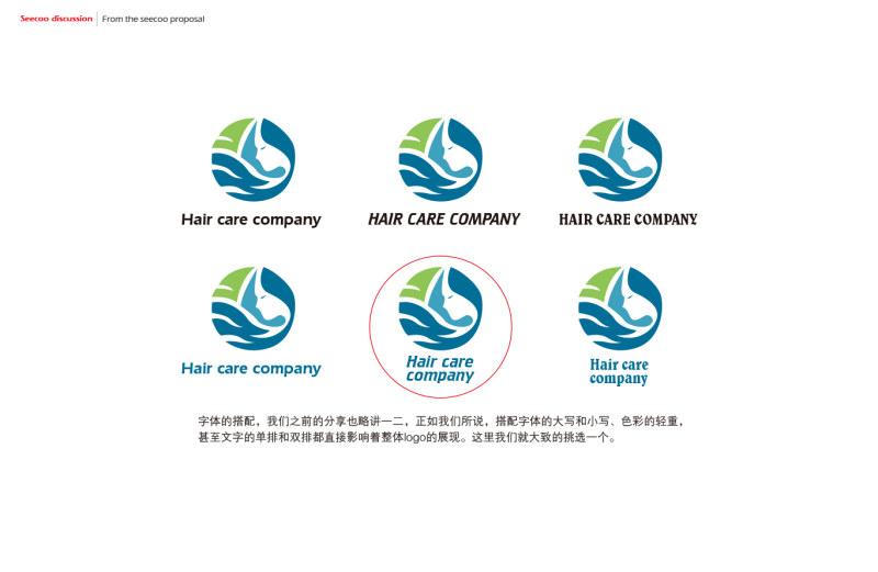 【射鸡湿之奇门遁甲】妙手生花——平面图形logo养成术(原创