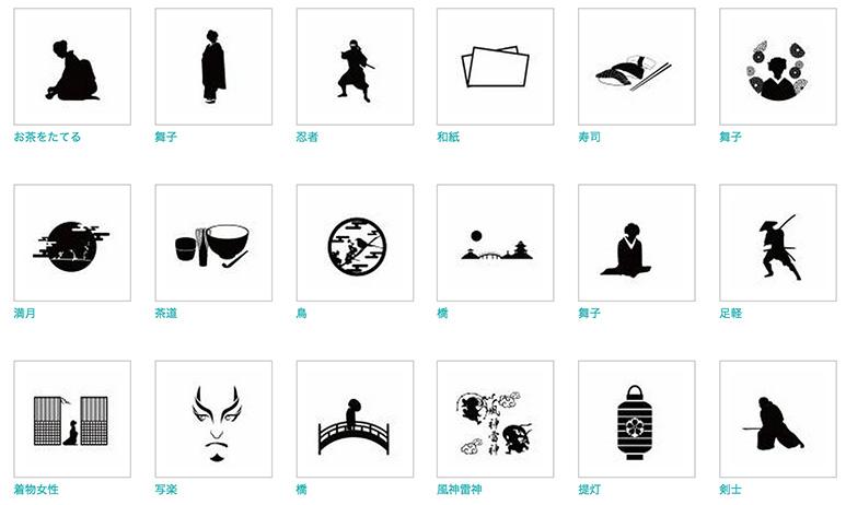 和风网站的设计要点和案例素材(翻译)_设计资讯_ps教程