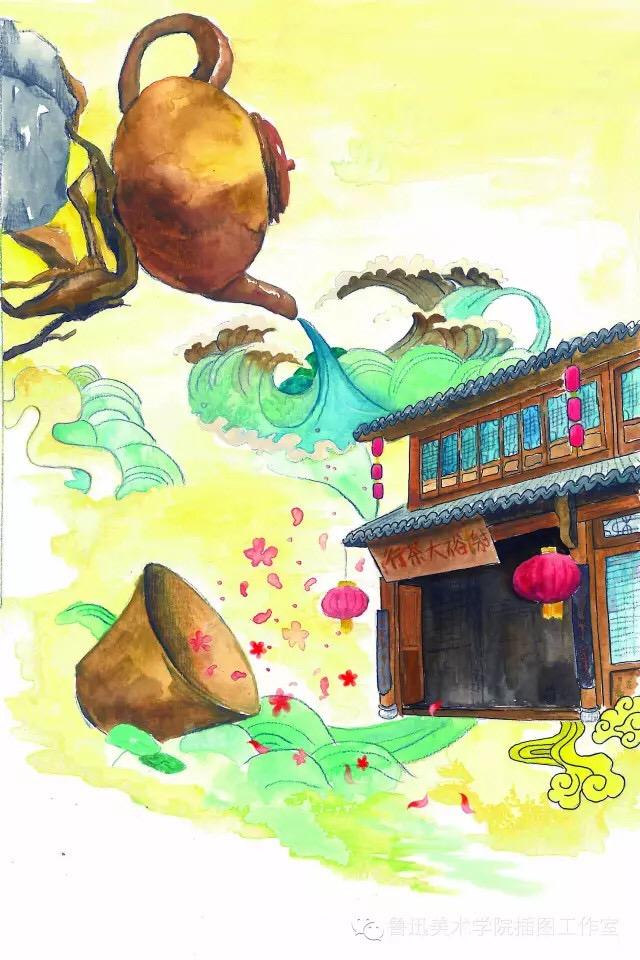 鲁迅美术学院插图工作室和大连鲁美创意产业基地
