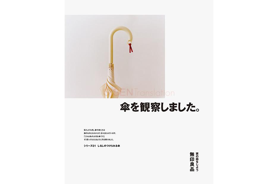 文字排版设计时20个供参考的海报与广告(翻译)