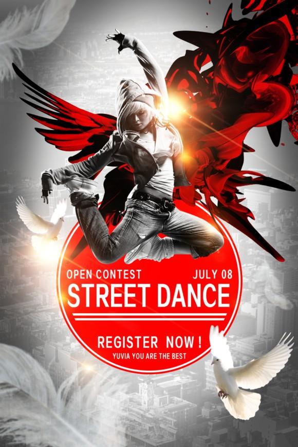 Photoshop制作绚丽的动感街舞大赛海报