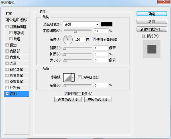 资讯写实图标_图标的制作并不像写实风格那么