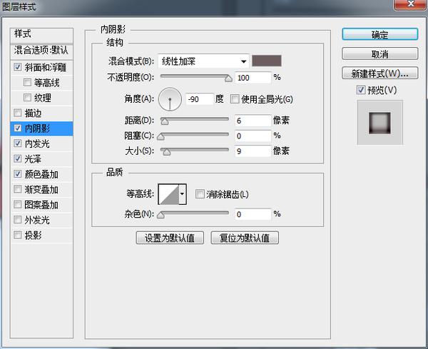 资讯写实图标_超级精美的app应用质感写实图标设计21M