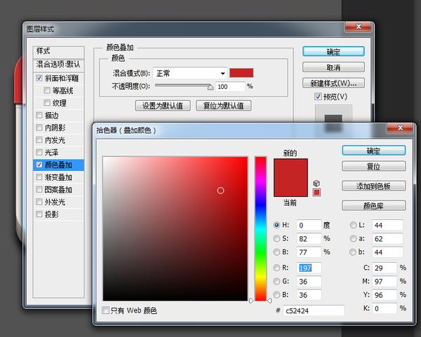 资讯写实图标_图标ui设计