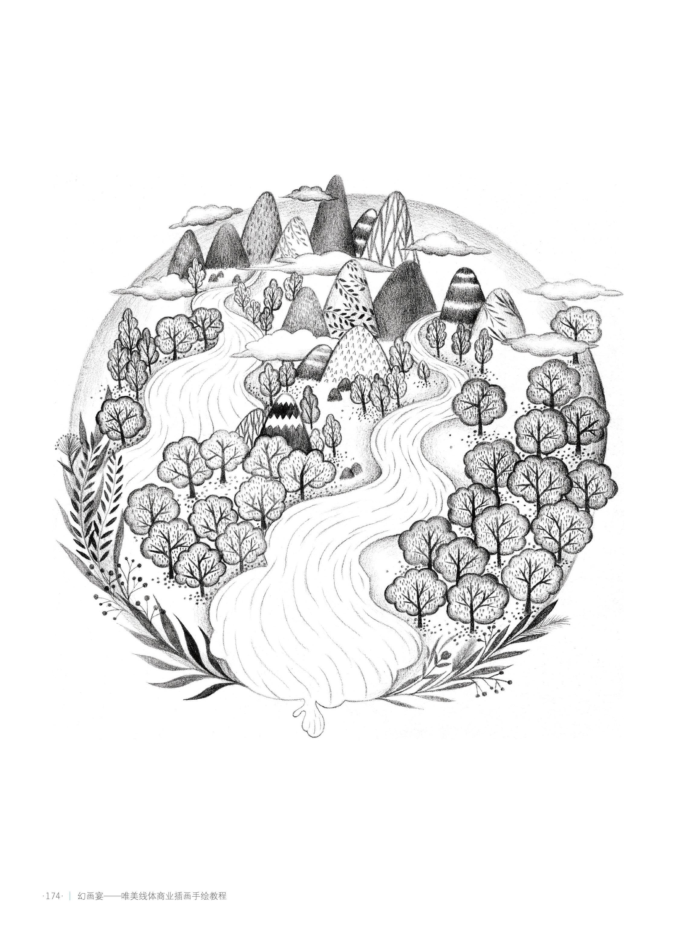 《幻画宴 唯美线体商业插画手绘教程》图书内容分享(原创文章)
