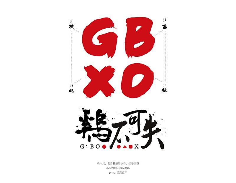 logo logo 标志 设计 矢量 矢量图 素材 图标 800_622