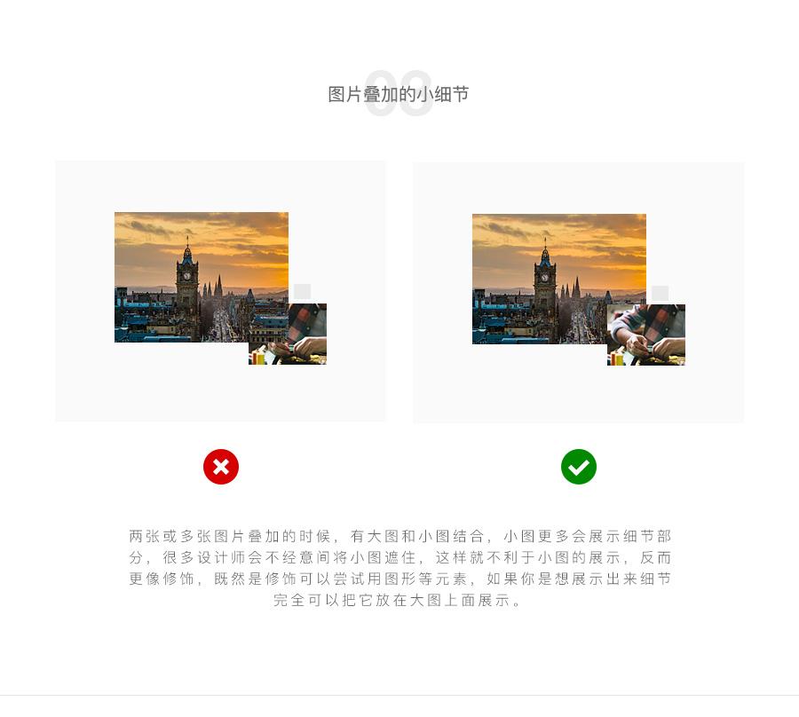 网页视觉设计师设计基本手册( 二)(原创文章)_设计_ps