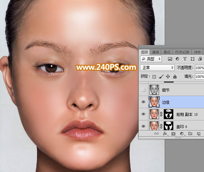 Photoshop给人物肖像脸部的雀斑磨皮处理教学