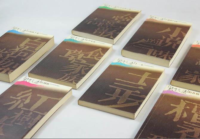 """我们今天所说的""""中国最美的书""""或""""世界最美的书"""",在评选中是有意向图片"""