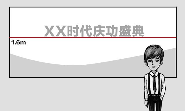 如果设计对象是周年庆,或者是会议名称中写明了是哪一年、第几届这样的会议,那么直接用这些具体的数字作为画面的主要元素也是一种常见的做法。当然,这个数字最好要进行加工再设计,使其视觉更丰富、更贴合对应品牌或这次会议的调性。  在第50届台湾金马奖的海报设计中,就是用数字50与电影放映机的光进行创意组合,形成一个很简洁、很有设计感的主视觉。  上图是采用几何色块与直线结合,设计了一个比较抽象的立体数字6,使该数字同时具备了文字功能和图片功能。