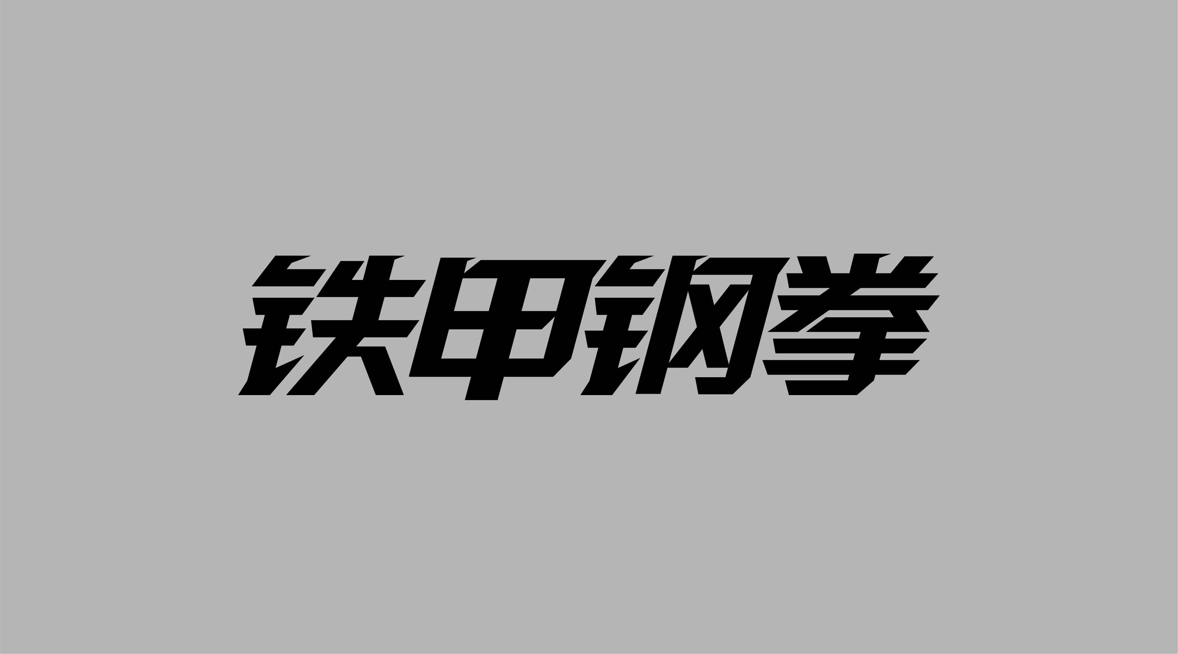 ag亚游平台 环亚娱乐ag88手机版 46PS网