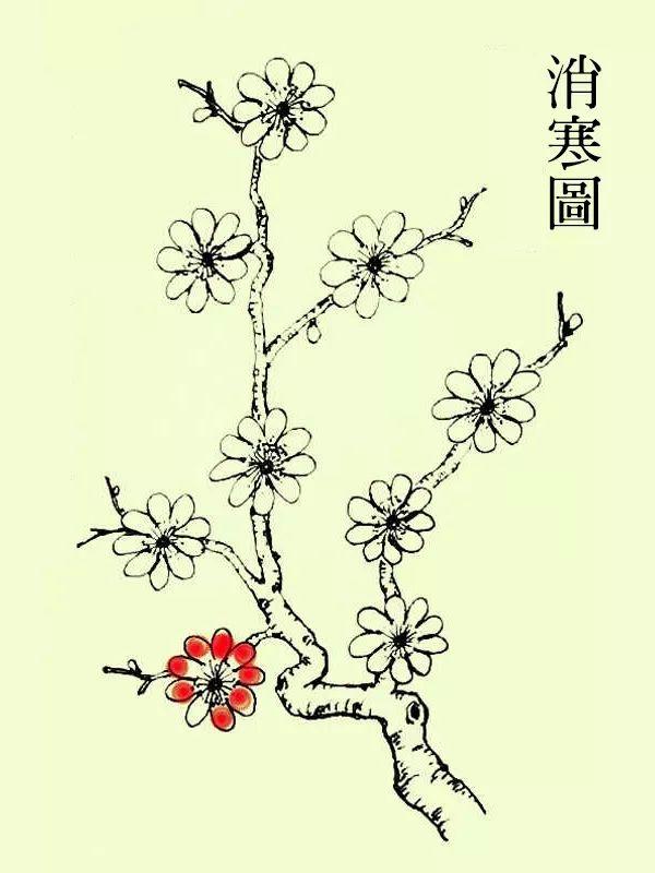 树简笔笔画