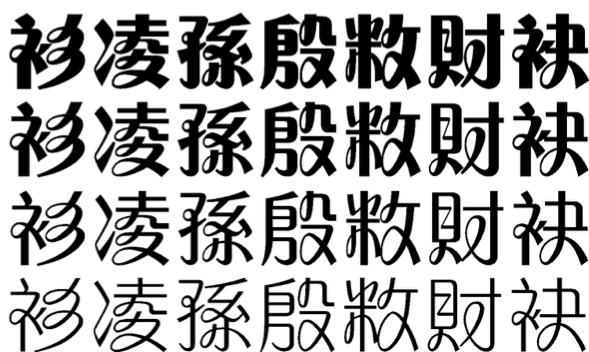 中国最大免费Photoshop教程网