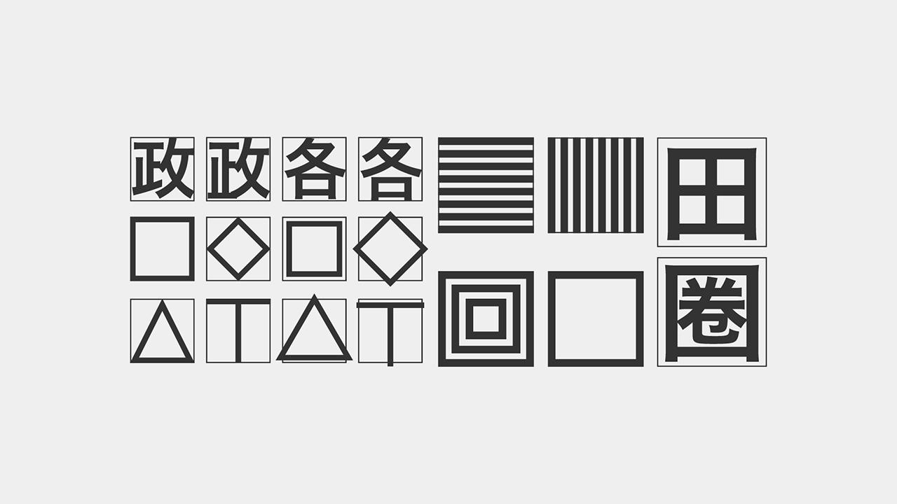 ps白色菱形文字框素材
